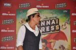 Shahrukh Khan visits Fun Cinemas in Bhopal to promote Chennai Express on 27th July 2013 (68).JPG