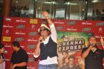 Shahrukh Khan visits Fun Cinemas in Bhopal to promote Chennai Express on 27th July 2013 (78).JPG