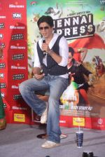 Shahrukh Khan visits Fun Cinemas in Bhopal to promote Chennai Express on 27th July 2013 (88).JPG