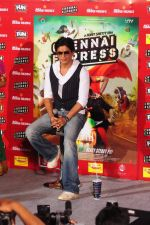 Shahrukh Khan visits Fun Cinemas in Bhopal to promote Chennai Express on 27th July 2013 (9).JPG