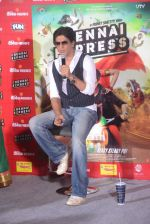 Shahrukh Khan visits Fun Cinemas in Bhopal to promote Chennai Express on 27th July 2013 (90).JPG