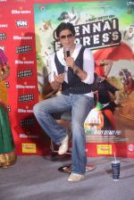 Shahrukh Khan visits Fun Cinemas in Bhopal to promote Chennai Express on 27th July 2013 (91).JPG