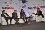 AR Rahman announces India Tour Rahmanishq in Mumbai on 29th July 2013 (14).JPG