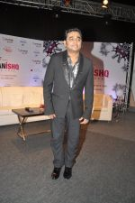 AR Rahman announces India Tour Rahmanishq in Mumbai on 29th July 2013 (23).JPG