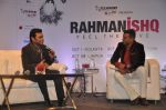 AR Rahman announces India Tour Rahmanishq in Mumbai on 29th July 2013 (5).JPG