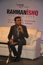 AR Rahman announces India Tour Rahmanishq in Mumbai on 29th July 2013 (7).JPG