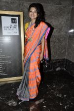 on day 1 of PCJ Delhi Couture Week on 31st July 2013 (13).JPG