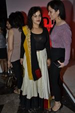 on day 1 of PCJ Delhi Couture Week on 31st July 2013 (9).JPG