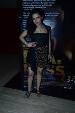 Chitrashi Rawat at Screening of the film B.A. Pass in Mumbai on 1st Aug 2013 (53).JPG