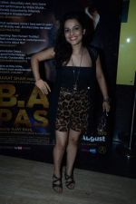 Chitrashi Rawat at Screening of the film B.A. Pass in Mumbai on 1st Aug 2013 (54).JPG