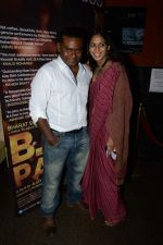 Dibyendu Bhattacharya at Screening of the film B.A. Pass in Mumbai on 1st Aug 2013 (11).JPG