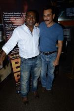 Dibyendu Bhattacharya, Pawan Malhotra  at Screening of the film B.A. Pass in Mumbai on 1st Aug 2013 (10).JPG