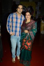 Moushumi Chatterjee at the Premiere of the film Love In Bombay in Cinemax, Mumbai on 1st Aug 2013 (62).JPG