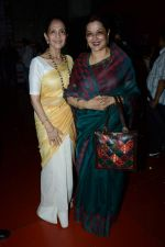 Moushumi Chatterjee at the Premiere of the film Love In Bombay in Cinemax, Mumbai on 1st Aug 2013 (63).JPG