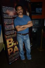 Pawan Malhotra at Screening of the film B.A. Pass in Mumbai on 1st Aug 2013 (16).JPG