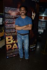 Pawan Malhotra at Screening of the film B.A. Pass in Mumbai on 1st Aug 2013 (17).JPG