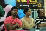 Veena Malik Silk Sakkath Hot Maga release on August 2 on 30th July 2013 (7).jpg