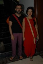 Shraddha Nigam, Mayank Anand at Shruti Seth_s GuriDakshina Event in Marriott, Juhu, Mumbai on 4th Aug 2013 (54).JPG