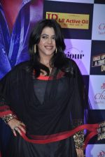 Ekta Kapoor at Ekta Kapoor_s Iftaar party for Once Upon Ay Time In Mumbai Dobaara in Mumbai on 6th Aug 2013 (149).JPG