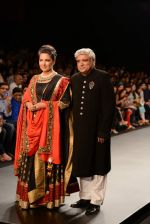 Shabana Azmi, Javed Akhtar walk the ramp for Golecha Jewels on Day 3 of IIJW 2013 on 6th Aug 2013 (64).JPG
