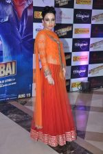 Sheetal Mafatlal at Ekta Kapoor_s Iftaar party for Once Upon Ay Time In Mumbai Dobaara in Mumbai on 6th Aug 2013 (18).JPG