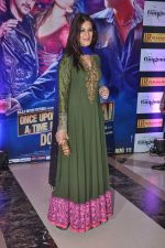 Sonali bendre at Ekta Kapoor_s Iftaar party for Once Upon Ay Time In Mumbai Dobaara in Mumbai on 6th Aug 2013 (48).JPG