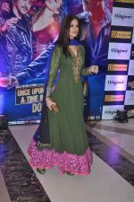 Sonali bendre at Ekta Kapoor_s Iftaar party for Once Upon Ay Time In Mumbai Dobaara in Mumbai on 6th Aug 2013 (49).JPG