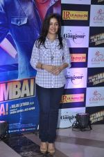 Sunidhi Chauhan at Ekta Kapoor_s Iftaar party for Once Upon Ay Time In Mumbai Dobaara in Mumbai on 6th Aug 2013 (207).JPG