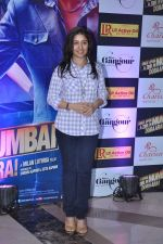 Sunidhi Chauhan at Ekta Kapoor_s Iftaar party for Once Upon Ay Time In Mumbai Dobaara in Mumbai on 6th Aug 2013 (209).JPG