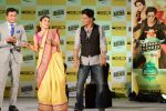 Shahrukh Khan, Rashmi Nigam promotes Chennai Express in association with Western Union in Mumbai on 7th Aug 2013 (94).JPG