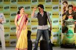 Shahrukh Khan, Rashmi Nigam promotes Chennai Express in association with Western Union in Mumbai on 7th Aug 2013 (98).JPG