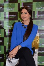 Karisma Kapoor in an upbeat mood at Godrej Nature_s Basket Bandra for the launch of _Healthy Alternatives_ section.jpg