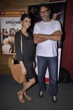 Rakeysh Omprakash Mehra, Aditi Rao Hydari at Tamil film Maryan_s screening in Fun, Mumbai on 10th Aug 2013 (23).JPG