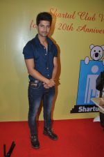 Ravi Dubey interacts with Kids of Shartul Ngo in Inorbit, Malad on 11th Aug 2013 (25).JPG