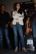 Elena Kazan, Vipin Sharma at John day first look in Mumbai on 14th Aug 2013 (25).JPG