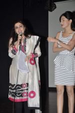 Amrita Rao, Archana Kocchar at NM College Umang fest in Mumbai on 17th Aug 2013 (19).JPG