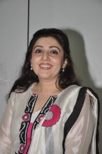 Archana Kocchar at NM College Umang fest in Mumbai on 17th Aug 2013 (18).JPG
