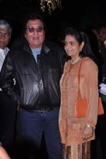 Vinod Khanna at Sridevi_s success party in Mumbai on 17th Aug 2013 (150).JPG