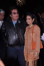 Vinod Khanna at Sridevi_s success party in Mumbai on 17th Aug 2013 (151).JPG