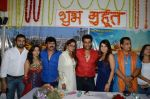 Ravi Kishan and Pakhi at Bhojpuri film Jiya Ho Bihar Ke Lala in Mhada on 19th Aug 2013 (12).JPG