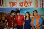 Ravi Kishan and Pakhi at Bhojpuri film Jiya Ho Bihar Ke Lala in Mhada on 19th Aug 2013 (15).JPG
