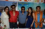 Ravi Kishan and Pakhi at Bhojpuri film Jiya Ho Bihar Ke Lala in Mhada on 19th Aug 2013 (9).JPG