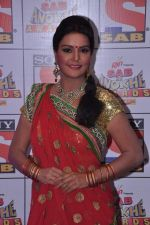 Sucheta Khanna at Sab Ke Anokhe Awards red carpet in NCPA, Mumbai on 19th Aug 2013 (9).JPG