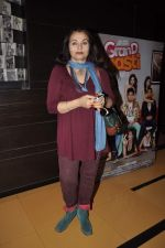 Salma Agha at Jobs premiere in Cinemax, Mumbai on 21st Aug 2013 (41).JPG