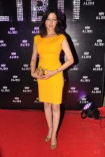 Aditi Govitrikar snapped at the launch of Alibii lounge in Mumbai on 22nd Aug 2013 (36).JPG