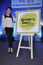 Karisma Kapoor at Driver_s Day event in Trident, Mumbai on 23rd Aug 2013 (32).JPG
