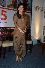 Kajol at Help a child campaign in Mumbai on 27th Aug 2013 (35).JPG