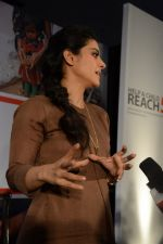 Kajol at Help a child campaign in Mumbai on 27th Aug 2013 (51).JPG