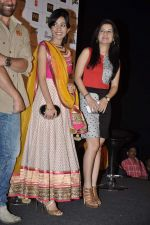 Amrita Rao, Anjali Abrol at Singh Sahab the great first look in PVR, Mumbai on 29th Aug 2013 (109).JPG