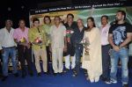 Meghna Naidu, Mahesh Bhatt, Raza Murad at Dil pardesi Ho Gaya launch in Mumbai on 30th Aug 2013 (18).JPG